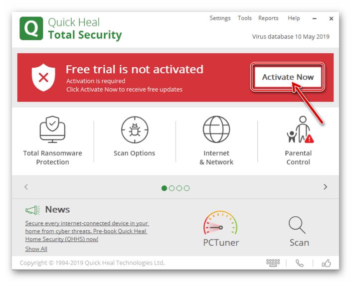 Quick Heal Total Security начало активации приложения