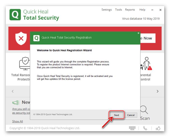 Quick Heal Total Security начало работы Мастера активации приложения