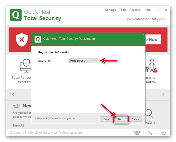 Quick Heal Total Security процесс активации программы