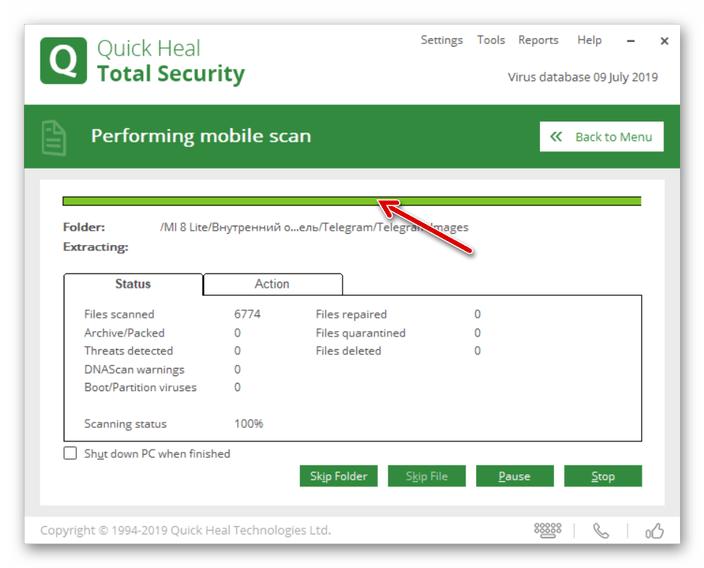 Quick Heal Total Security процесс сканирования на наличие вирусов внутренней памяти Android-устройства