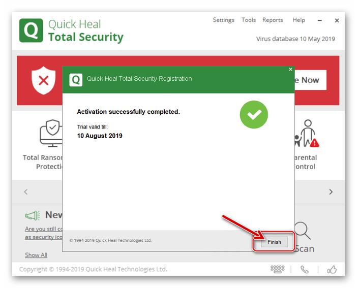 Quick Heal Total Security завершение активации приложения