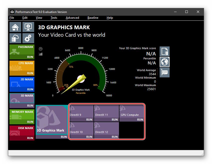 Раздел для тестирования производительности видеокарты в 3D в программе Passmark Performance Test