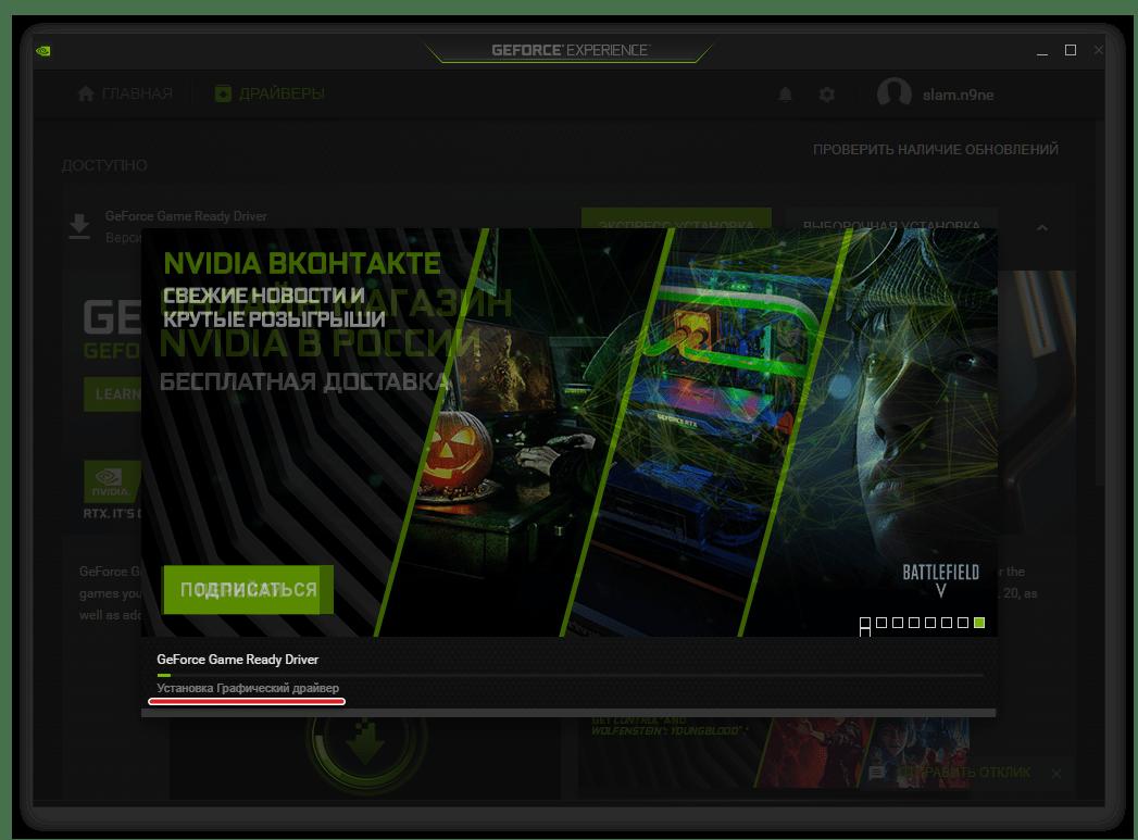 Установка драйвера и ПО NVIDIA PhysX