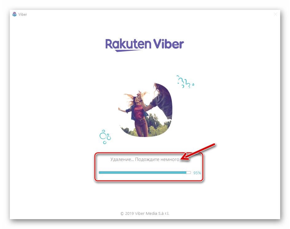 Viber для Windows процесс работы деинсталляции мессенджера после его вызова в Revo Uninstaller