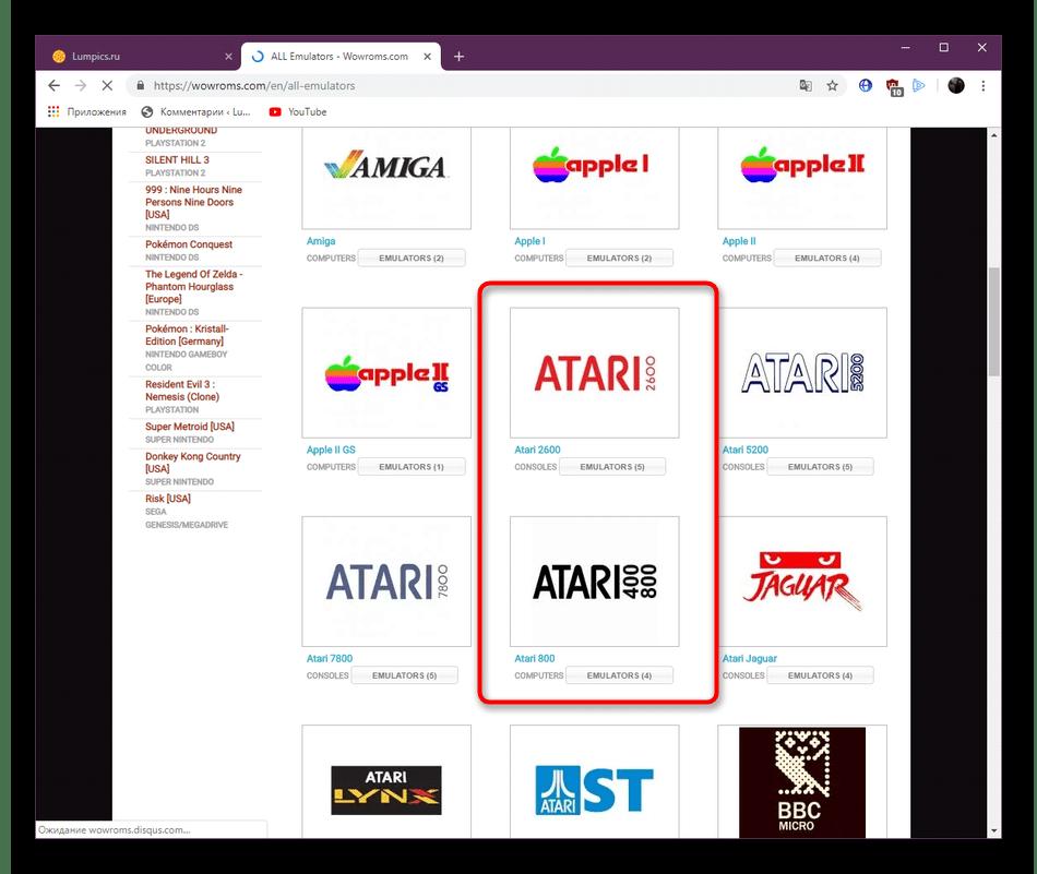 Выбор эмулятора Atari для открытия bin-файлов