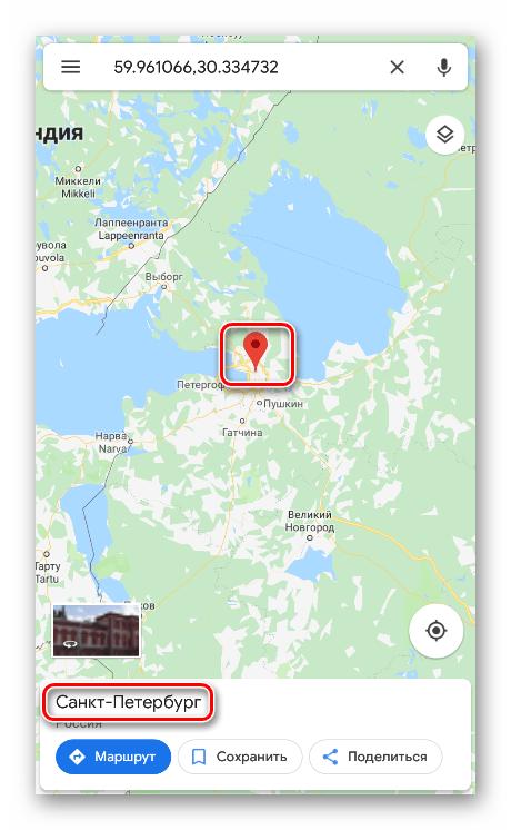 Выбор места и переход к скачиванию офлайн карты в мобильном приложении Google Maps