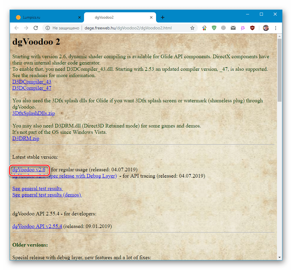 Загрузка программы dgVoodoo с официального сайта разработчика