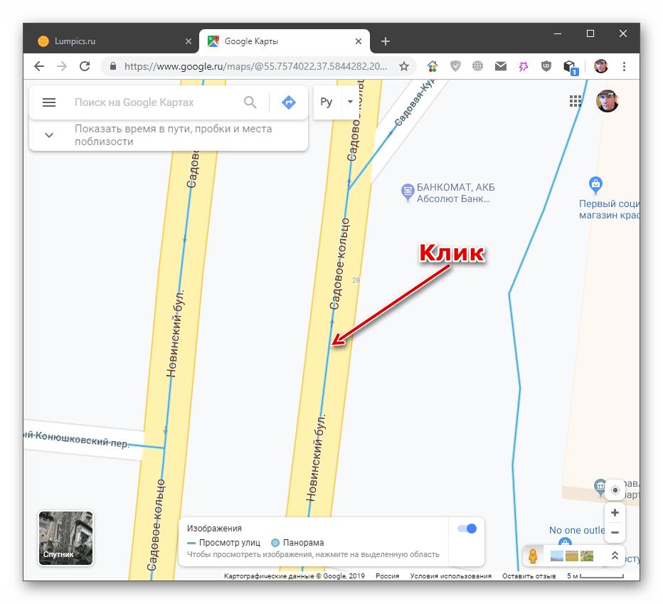 гугл карты с фотографиями улиц известен только своими