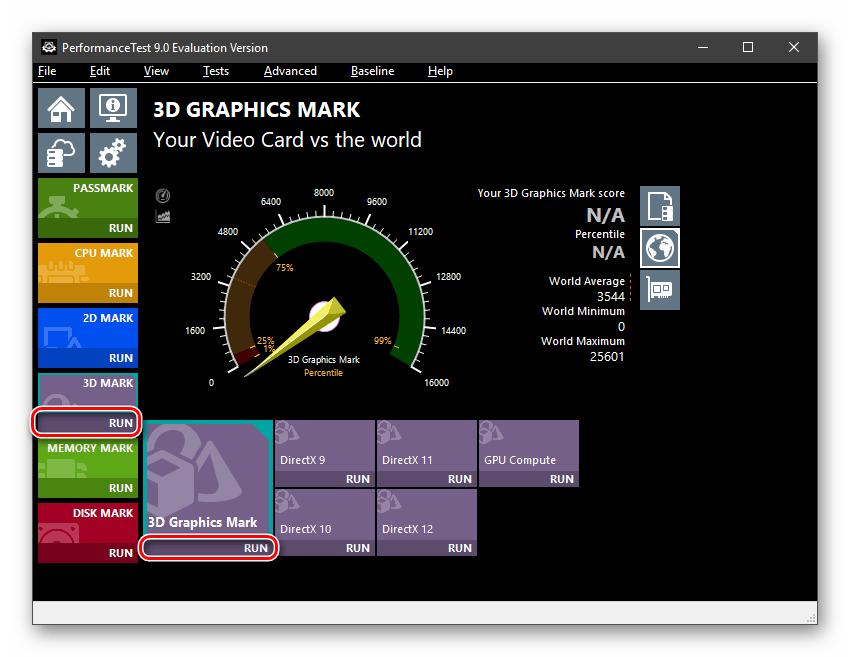 Запуск тестирования производительности видеокарты в 3D в программе Passmark Performance Test