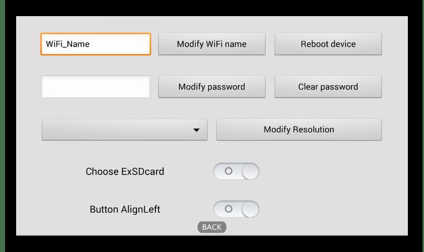 Дополнительные настройки в Wi-Fi View на Android