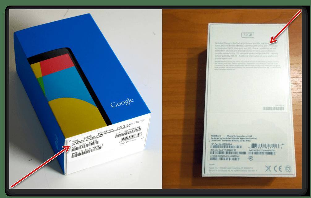 Информация о поддержке 4G(LTE) на коробке мобильного телефона