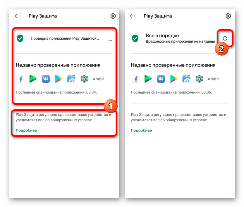 Использование Play Защиты в Google Play Маркете на Android