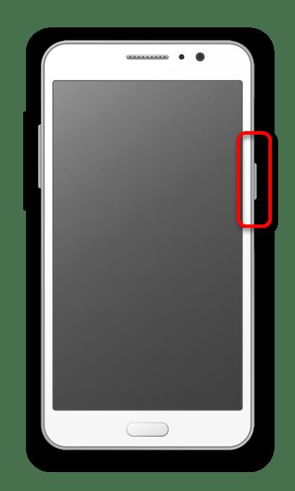Использование кнопки выключения на телефоне с Android