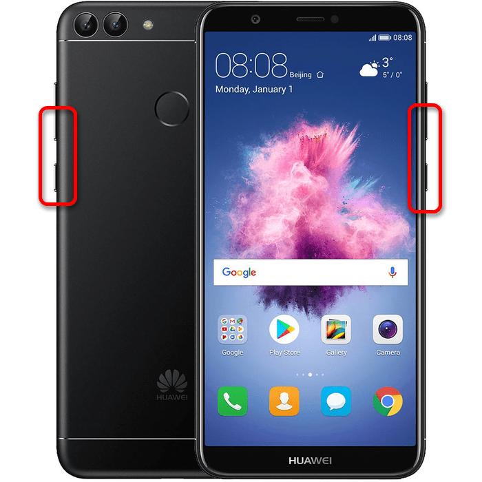 Использование кнопок для создания скриншота на телефоне Huawei