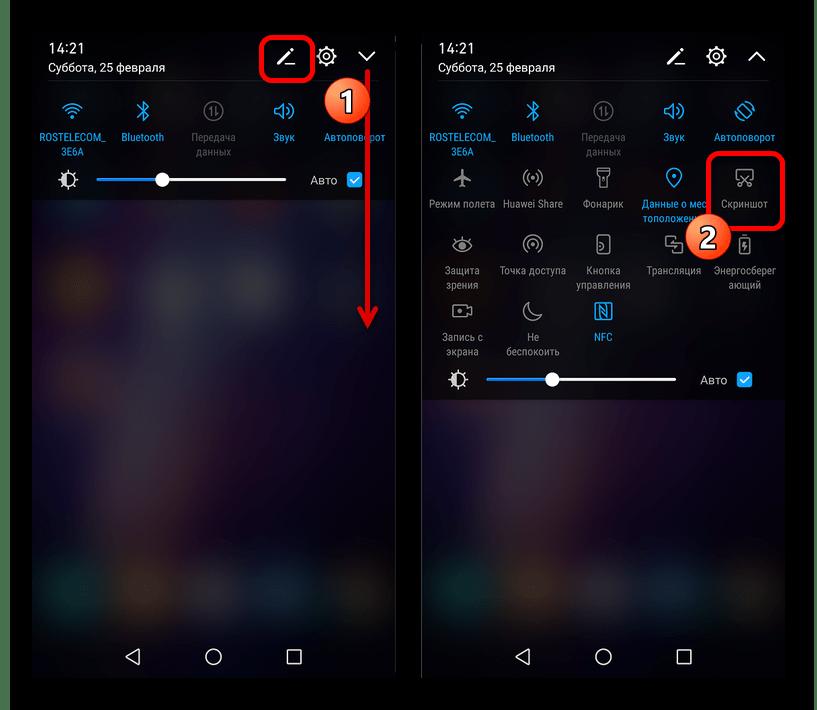 Использование шторки для создания скриншота на Huawei