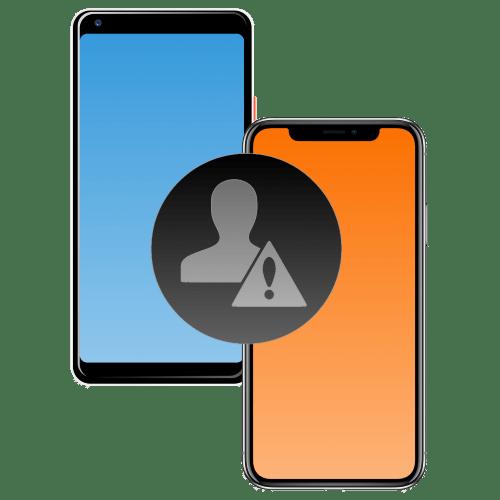 Как добавить в черный список в телефоне