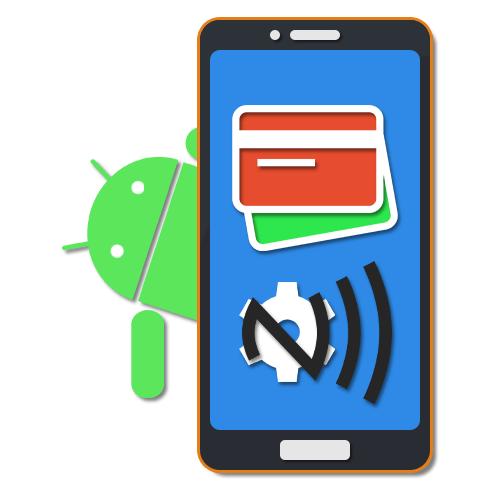 Как настроить оплату телефоном на Андроид