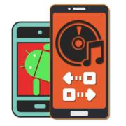 Как перенести музыку с Андроида на Андроид