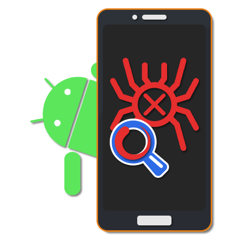 Как проверить телефон с Андроид на вирусы