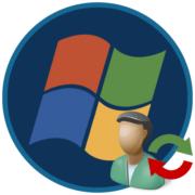 Как сбросить пароль Администратора в Windows 7