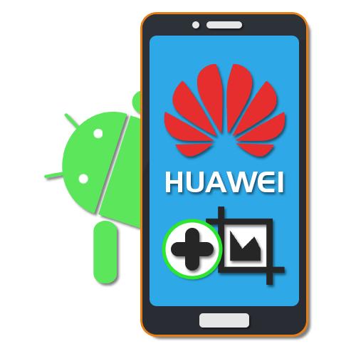 Как сделать скриншот на Андроиде Хуавей
