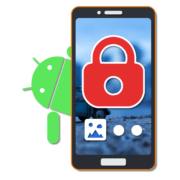 Как установить обои на экран блокировки в Андроид