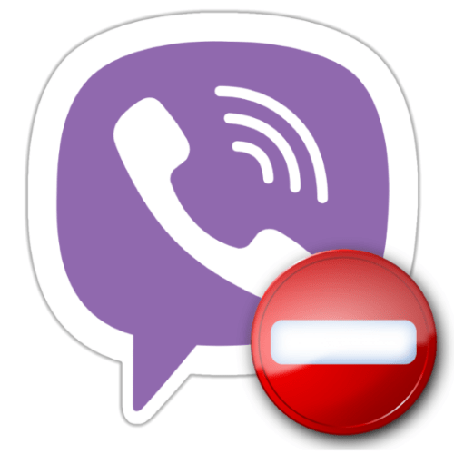 Не приходит код активации Viber на телефон