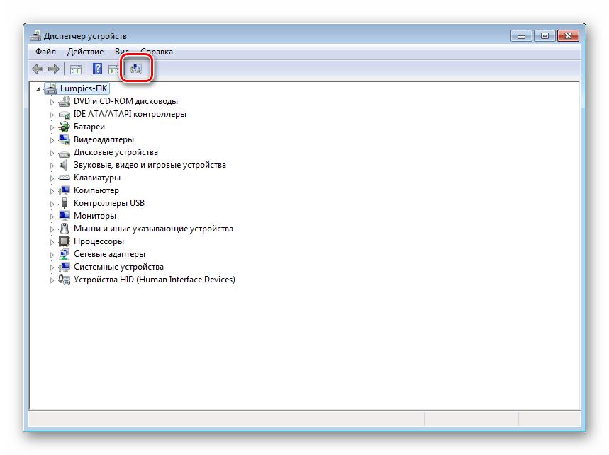 Обновление конфигурации оборудования в Диспетчере устройств в ОС Windows 7