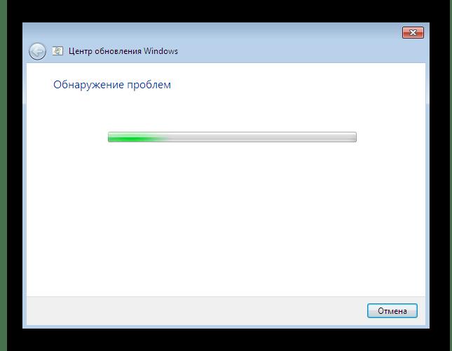 Ожидание исправления неполадок с Центром обновления Windows 7