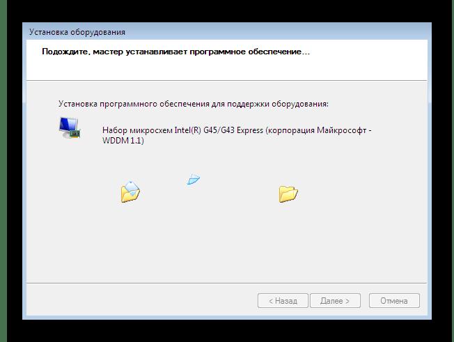 Ожидание установки драйвера старого оборудования в Windows 7