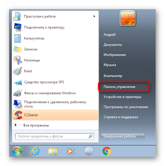 Переход к панели управления для нахождения Диспетчера устройств Windows 7