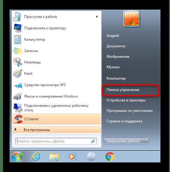 Переход к панели управления для запуска меню служб в Windows 7