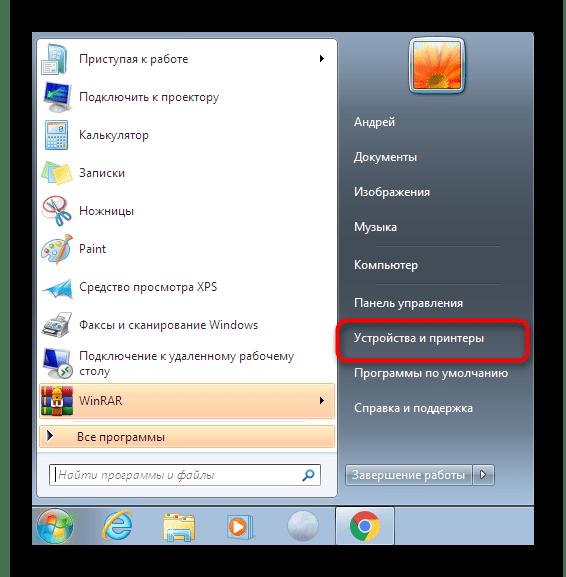 Переход к разделу Устройства и принтеры для ручной установки драйвера в Windows 7