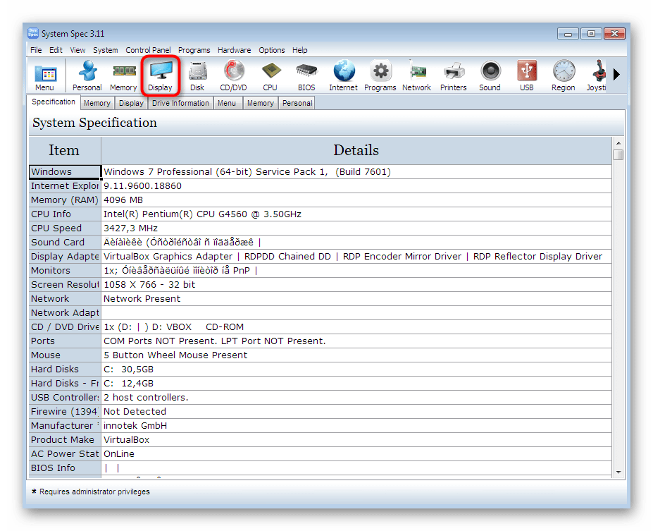 Переход к разделу с информацией о дисплее в программе System Spec