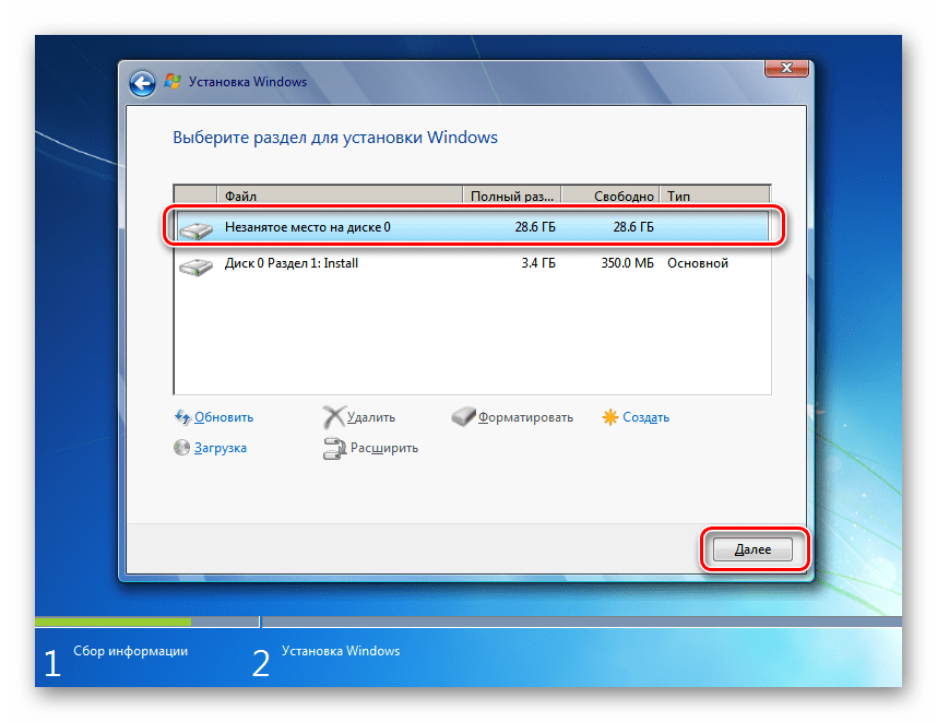 Переход к установке системы в окне инсталлятора ОС Windows 7