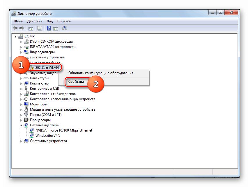 Переустановка сбойного драйвера в Диспетчере устройств в ОС Windows 7
