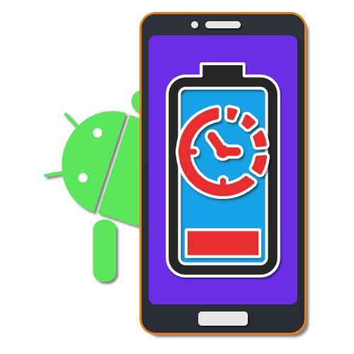 Режим ожидания Андроид жрет батарею Как отключить