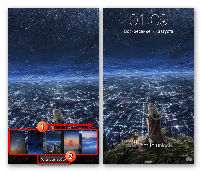 Успешная установка обоев в Lock screen на Android