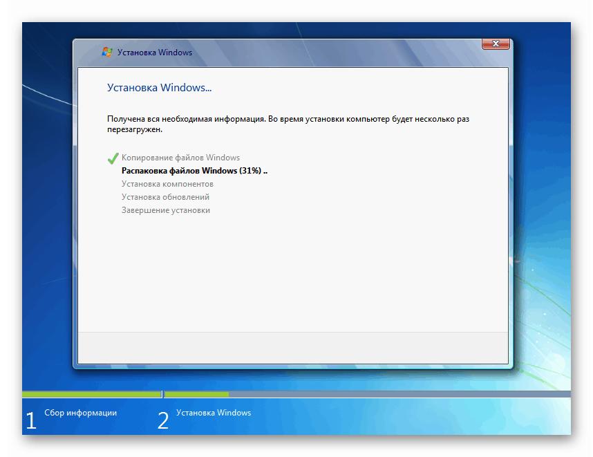 Установка операционной системы Windows 7 с установочного носителя