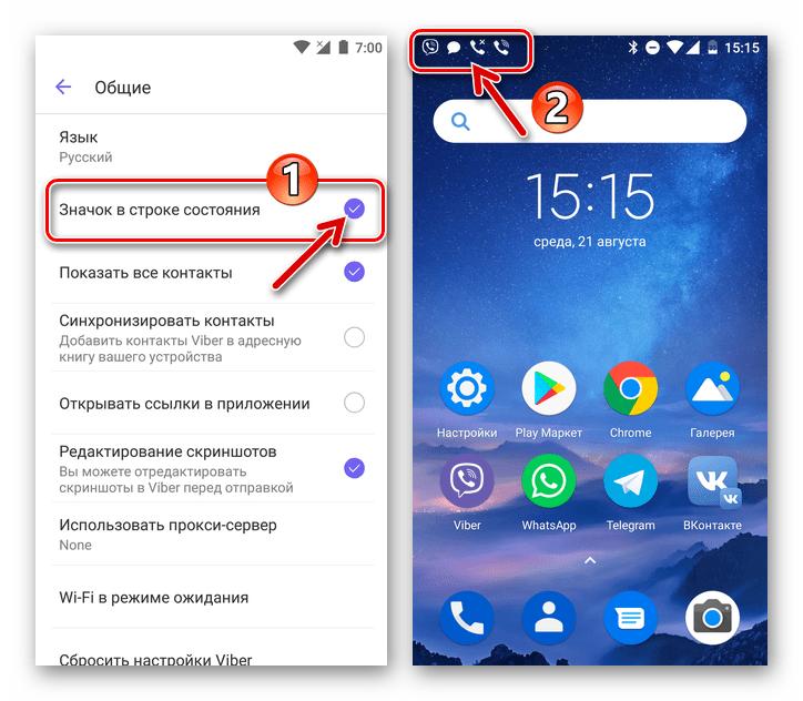 Viber для Android активация отображения значка мессенджера в строке состояния ОС