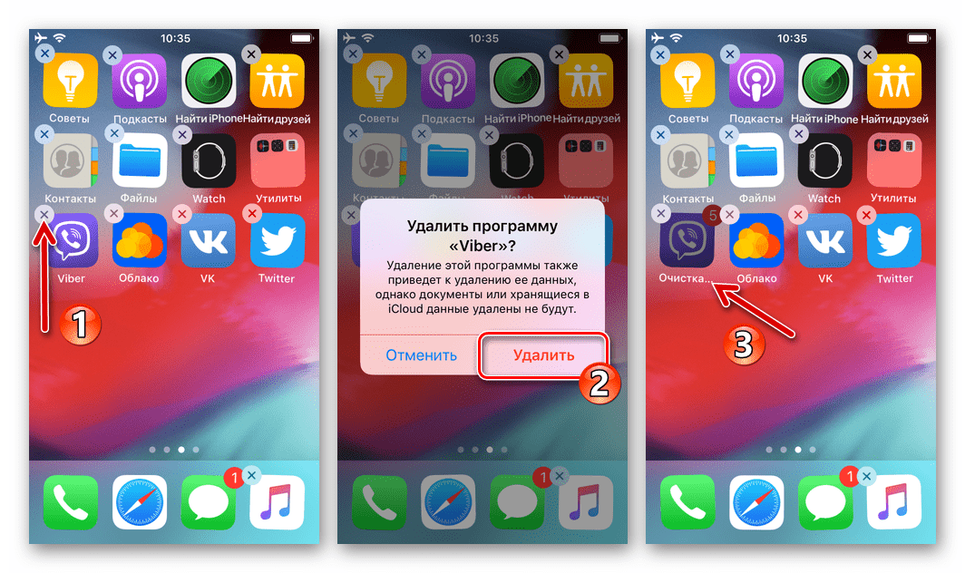 Viber для iOS удаление мессенджера с iPhone