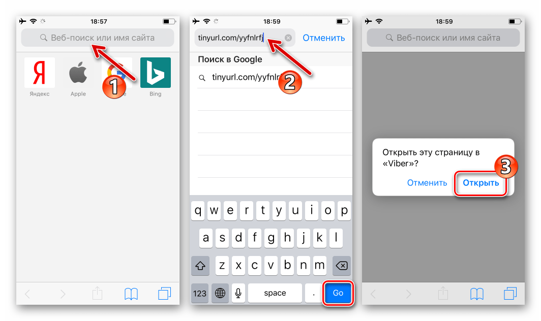 Viber для iOS возврат доступности функции Отправить историю сообщений в новые версии мессенджера