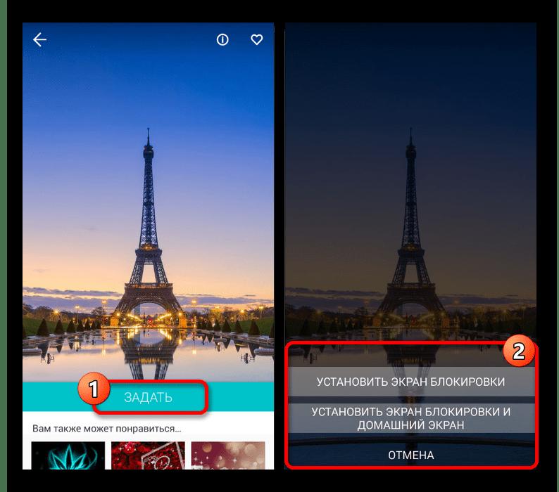 Возможность изменения обоев в CM Locker на Android