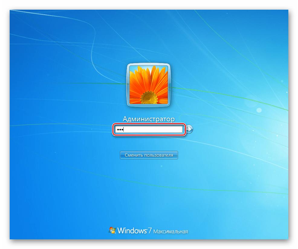 Ввод новых данных после сброса пароля Администратора с помощью ERD Commander