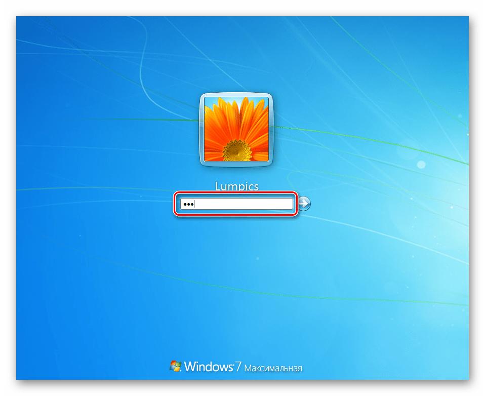 Ввод новых данных после сброса пароля с помощью ERD Commander