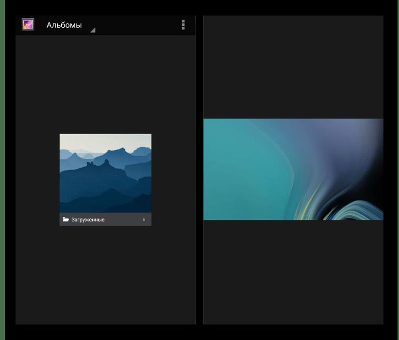 Выбор обоев для экрана блокировки в галереи на Android