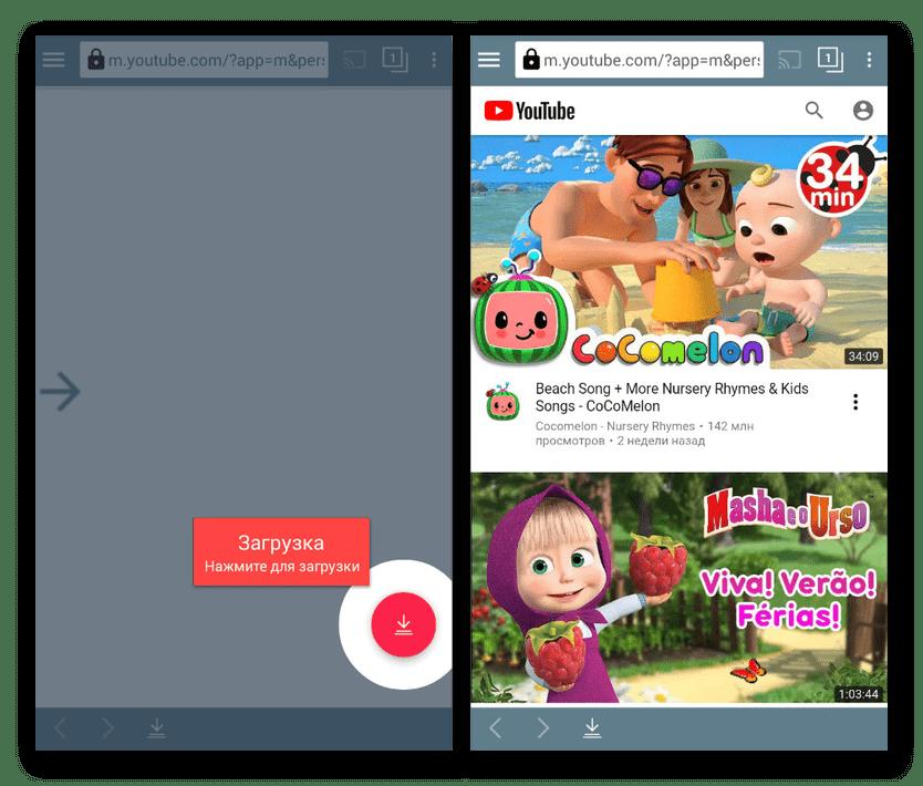 Выбор видео для загрузки в TubeMate на Android