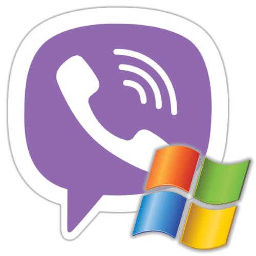 Вылезает ошибка «Viber.exe не является приложением Win32» в Windows XP