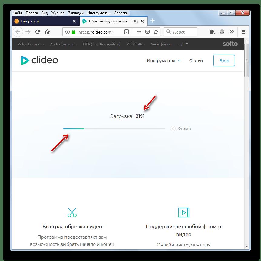Загрузка видеоролика на сервис Clideo в браузере Mozilla Firefox