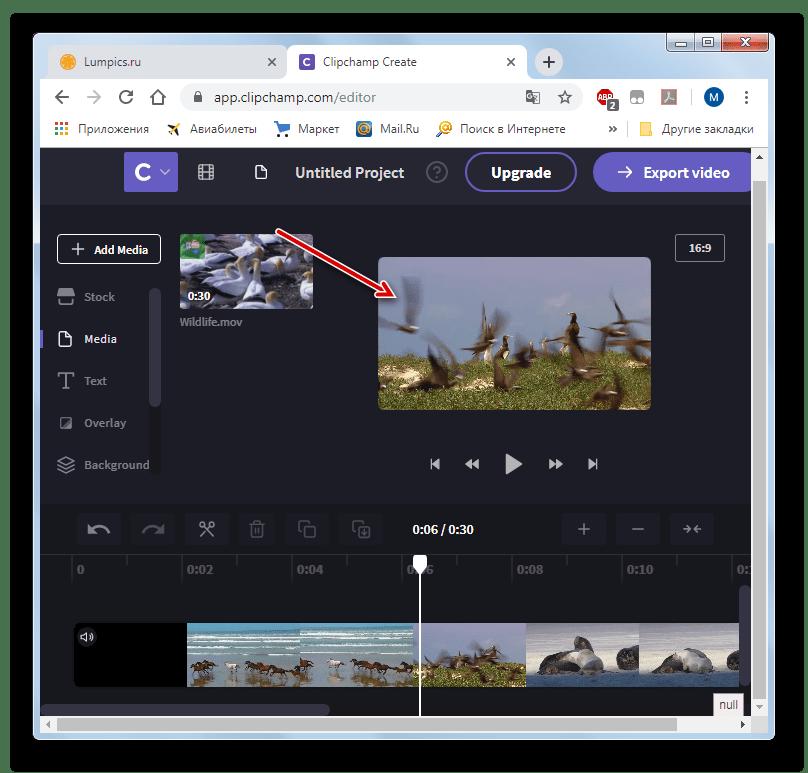 Выбранный кадр видеоролика на сервисе Clipchamp в веб-обозревателе Google Chrome